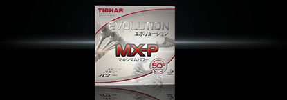 evolution mx-p50 – available now